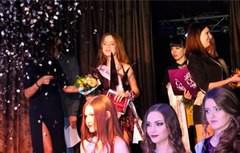конкурс красоты Мисс Teen «Cocktail»