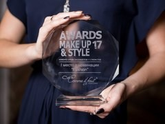 Make-up&Style Awards 2017