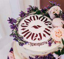 Праздничный торт в честь открытия