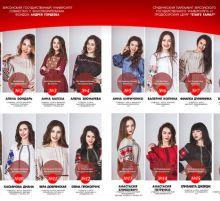 """Студия """"Comme il faut"""" подготовила образы участниц для конкурса Miss University"""