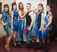 Конкурс молодых Херсонских дизайнеров WEAR DESIGNERS BATTLE